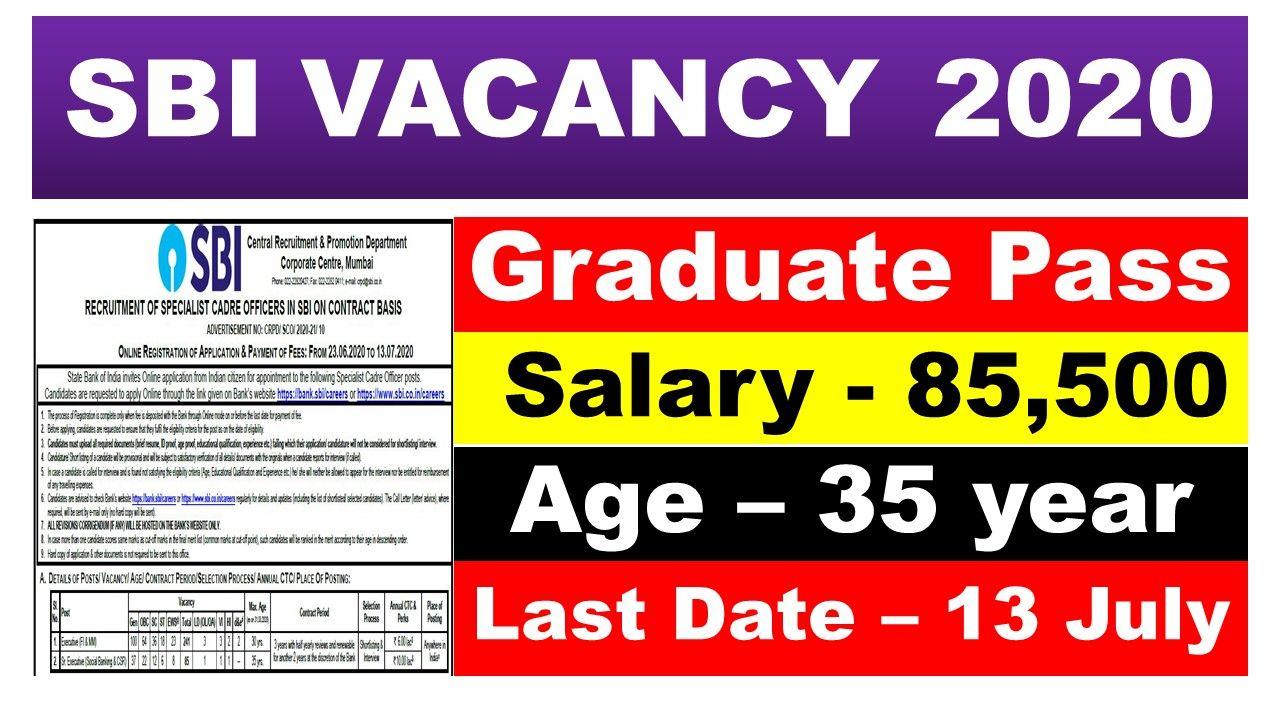 SBI Vacancy 2020 Sarkari Naukri First Job Alert
