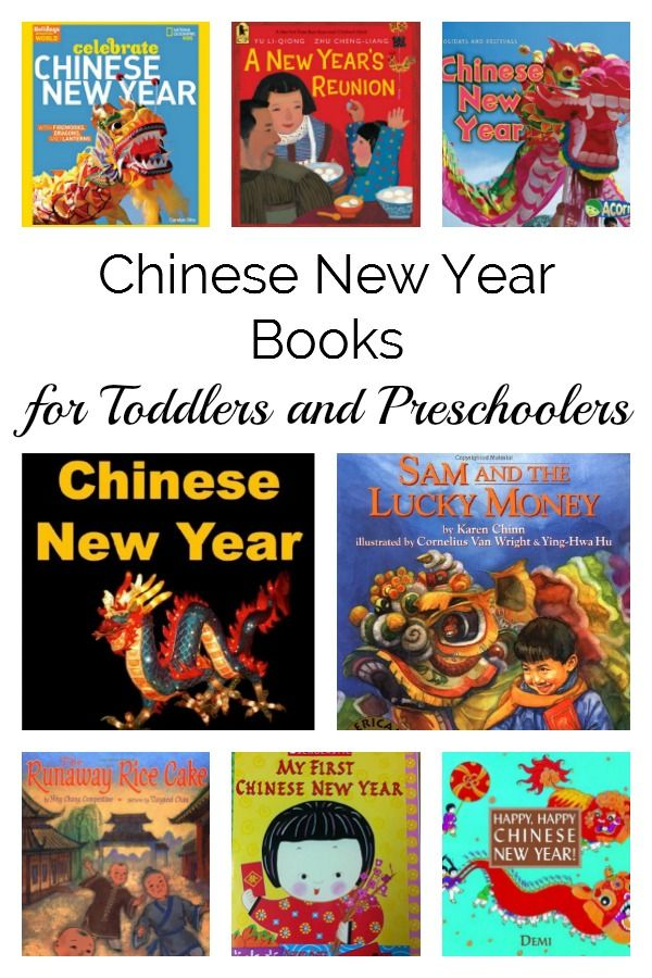 Chinese New Year Books for Toddlers and Preschoolers | Books