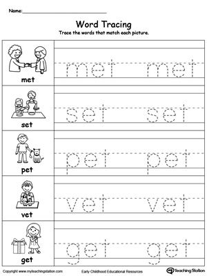 Word Tracing Et Words Three Letter Words Word Family Worksheets Handwriting Worksheets For Kids