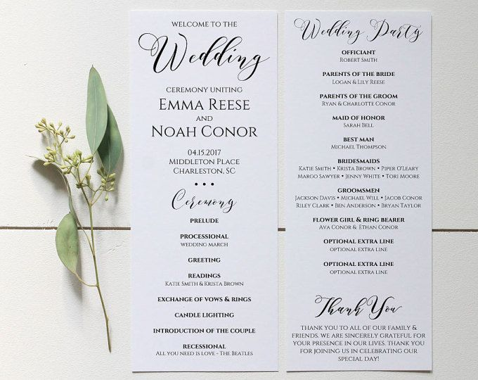 Printable Wedding Program Rustic Wedding Programs Unique Wedding