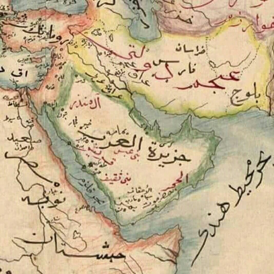 Egyptian History Egypt Map History