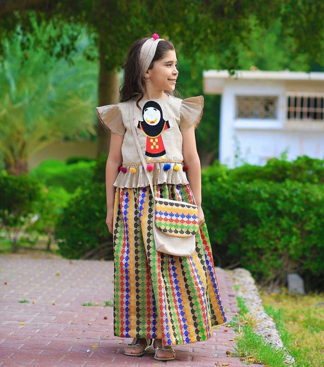 Pin By Zahra22 On قرقيعان Modest Girls Dresses Kids Frocks Kids Kaftan