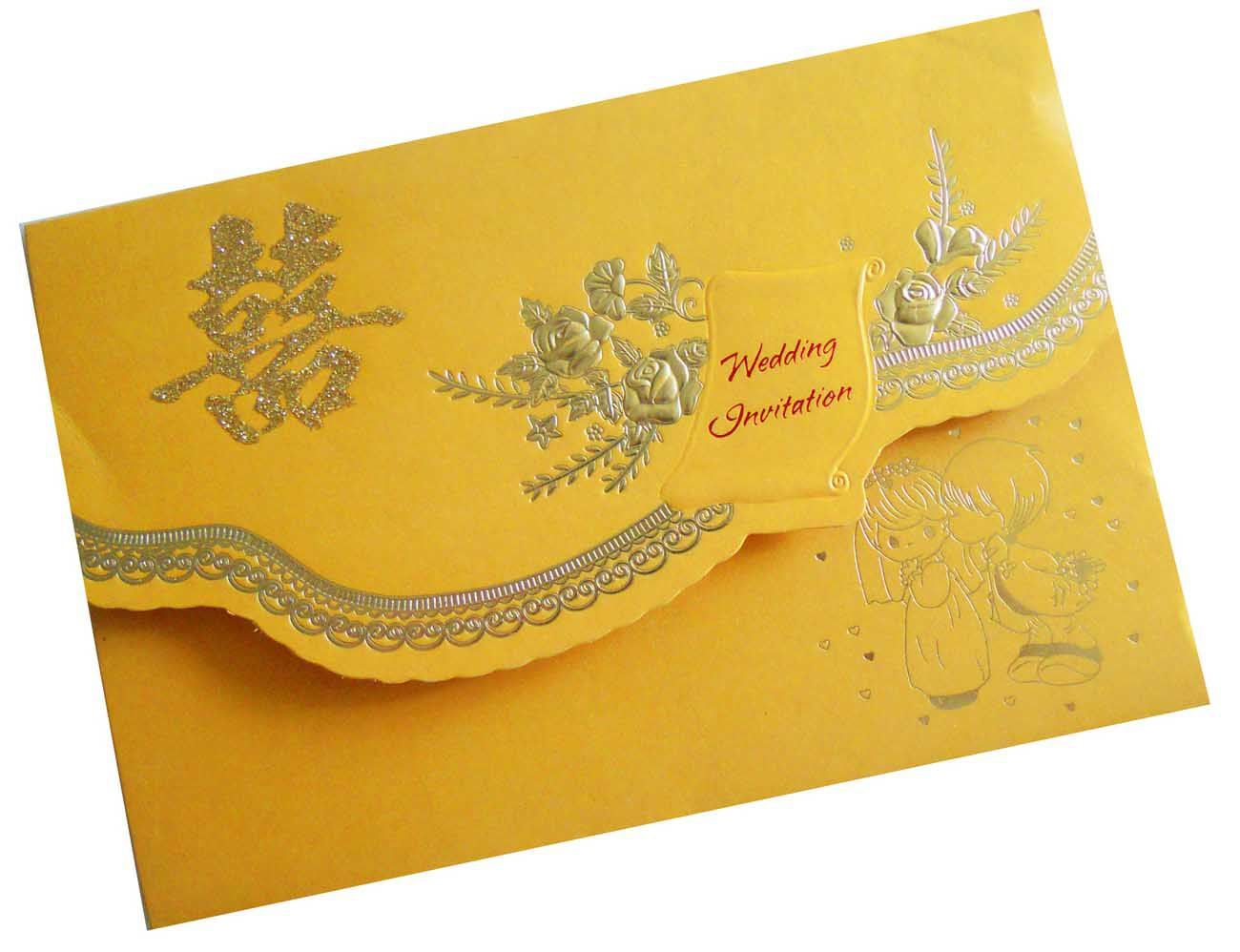 invitation cards printing in coimbatore - Invitation Card Printing