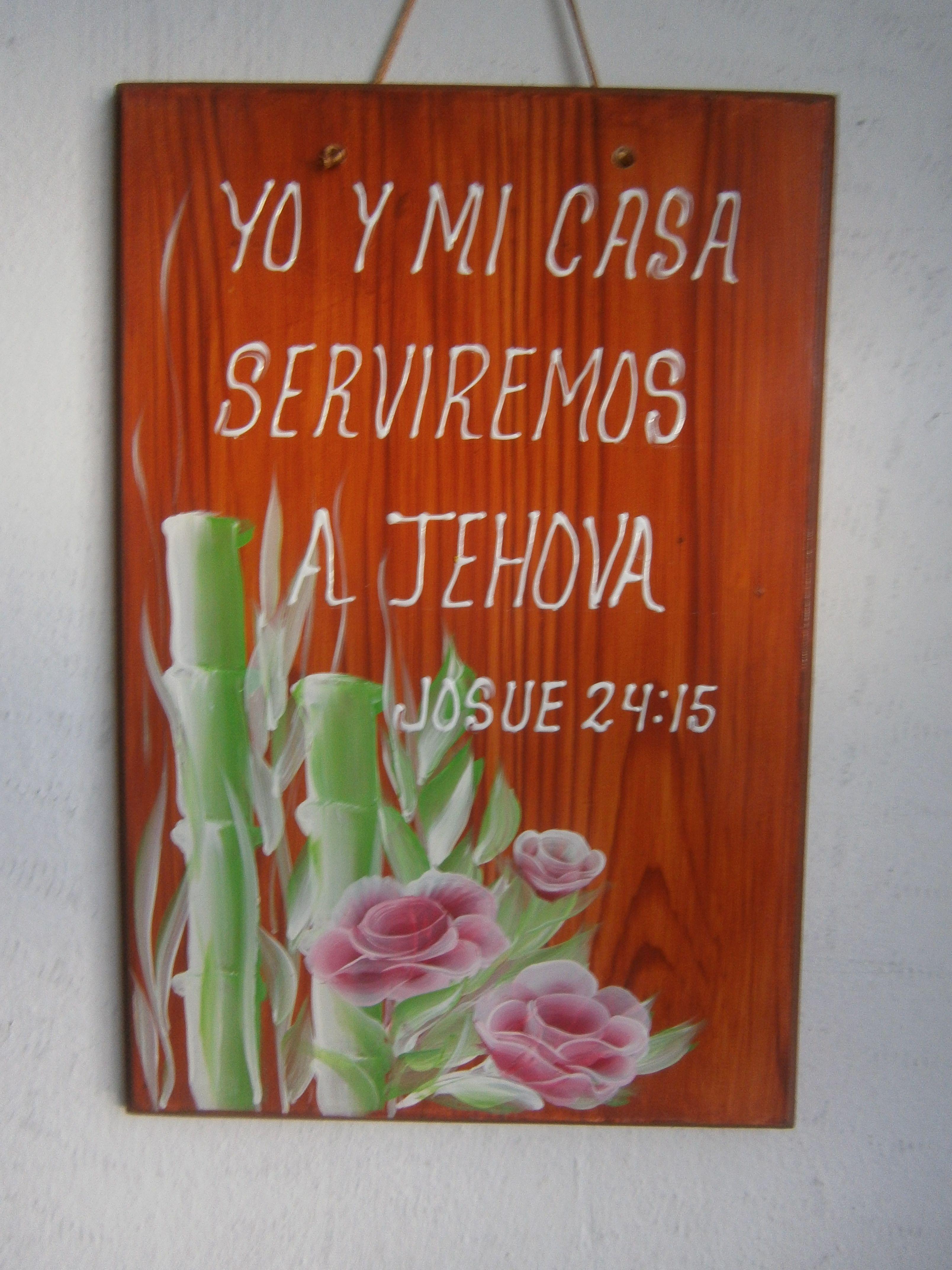 Cuadro con textos b blicos cuadros originales for Cuadros religiosos modernos
