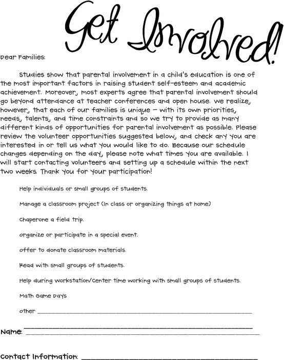 Parent Volunteer Sheet For Parent Night  Room Mom