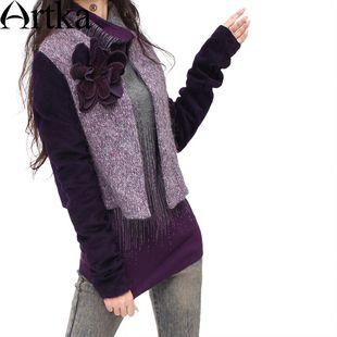 #Swanmarks Artka Purple Series Violet Wool Knitwear Coat