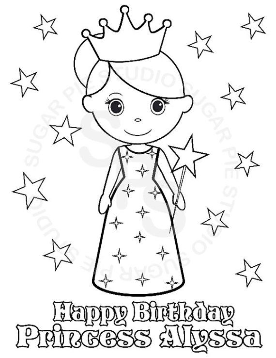 Personalized Printable Princess Birthday Party Favor Childrens Etsy In 2021 Birthday Coloring Pages Happy Birthday Coloring Pages Princess Coloring Pages