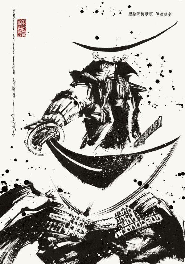 Dessin Samourai Sumiee Par Sumieokazu Japon Peinture Samurai