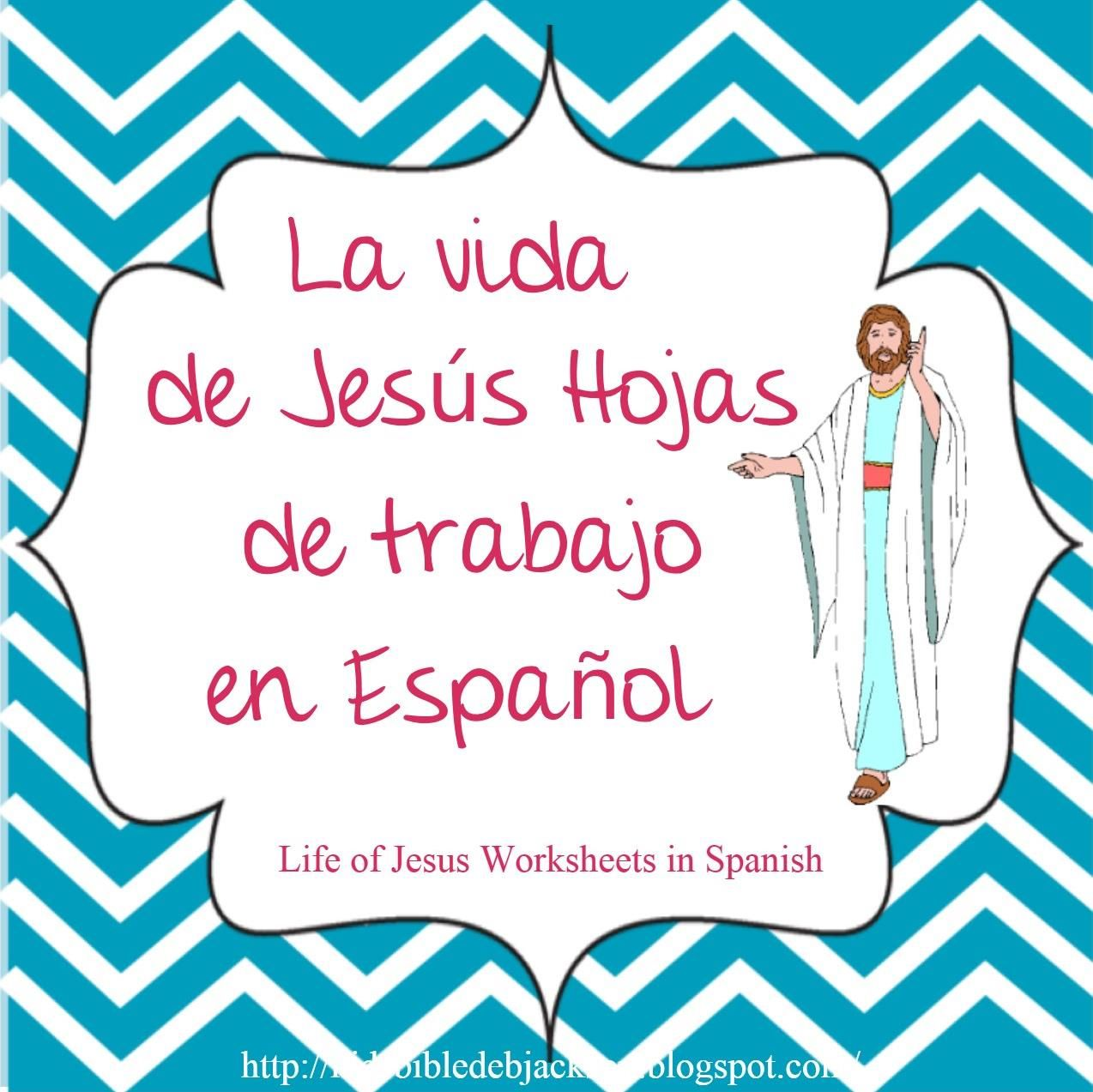 Life Of Jesus Worksheets In Spanish