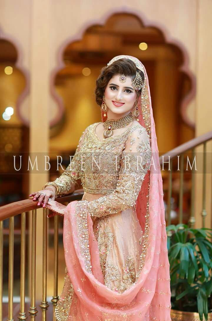 Pink Gold Pakistani Bridal Dress Pakistani Bridal Dresses