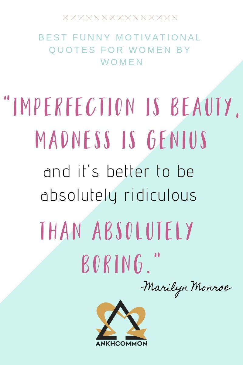 Best Funny Motivational Quotes For Women By Women With Images