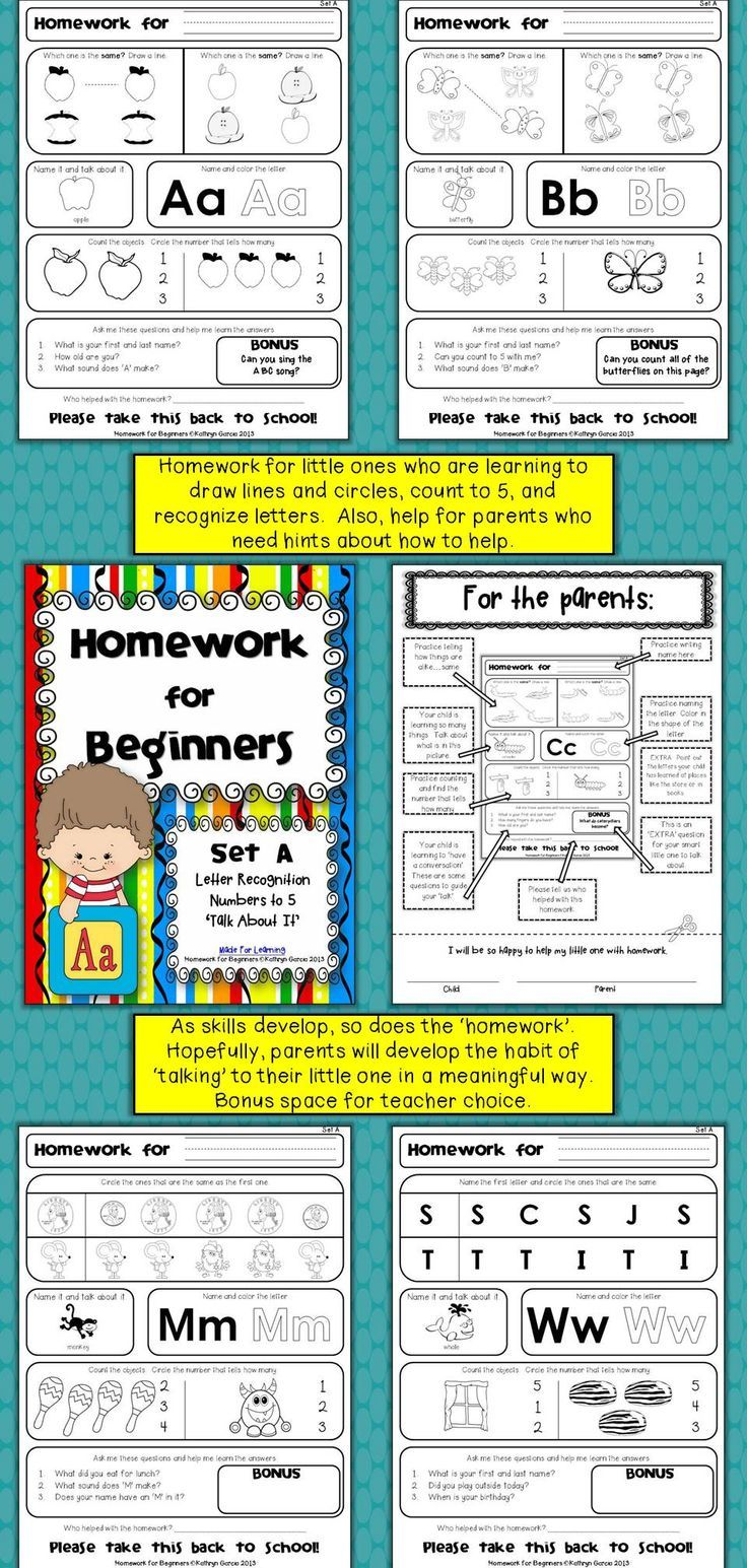 Kindergarten Homework Too Much Too Early >> Oral Language Development With Parent Involvement Homework Set A