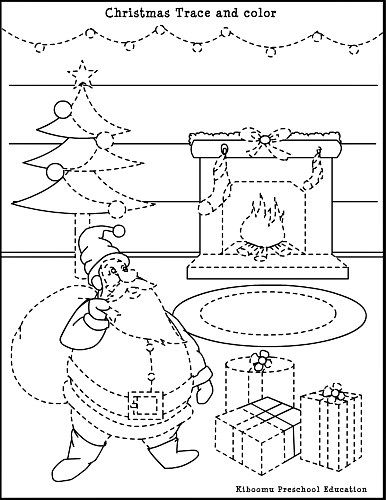 Christmas Trace And Color Coloring Page Christmas