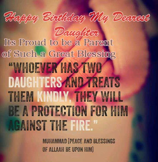 islamic-birthday-wishes-for-daughter #birthdayquotesforboss