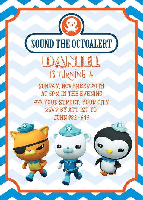 Octonauts Birthday octonauts invitation by InvitationStore