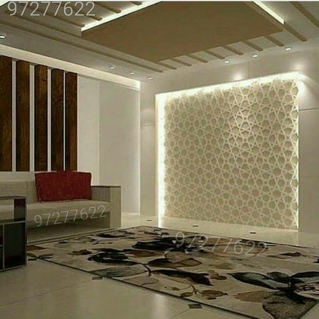 اصباغ وديكورات ورق جدران باركيه اصباغ صباغ صباغين صبغ صدفى ديكورات ديكور ورق جدران ورق حائط Home Room Design Master Bedrooms Decor Interior Deco