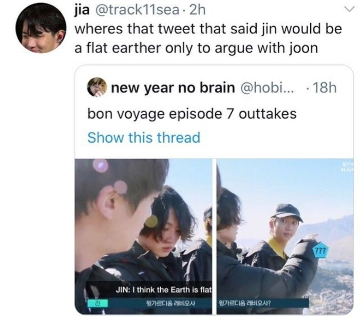 Here S The Thing In 2020 Bts Memes Hilarious Bts Facts Bts Funny