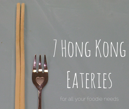7 Hong Kong Eateries For All Your Foodie Needs via @ACruisingCouple