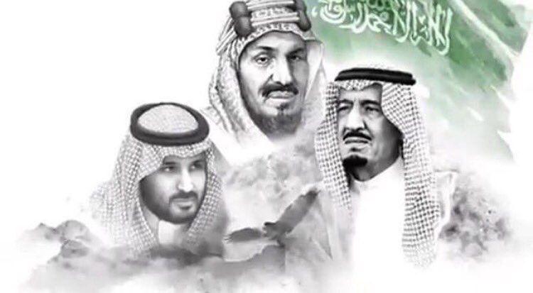 اليوم الوطني السعودية دام عزك ياوطن National Day Saudi Independence Day Drawing Saudi Arabia Flag