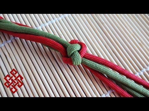 How to Make a Four Strand Footrope Knot / Four Strand