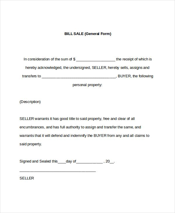 Bill of Sale, Firearm Vehicle Bill of Sale form, dmv auto Bill of - free affidavit form