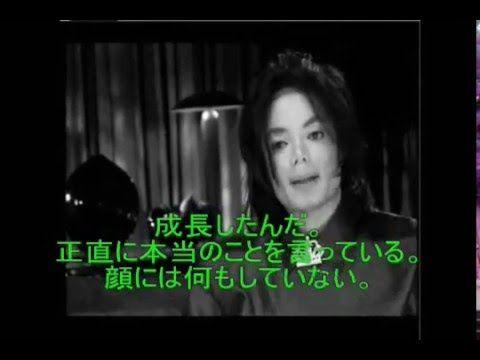 インタビュー 1993年 オプラ・ウ...