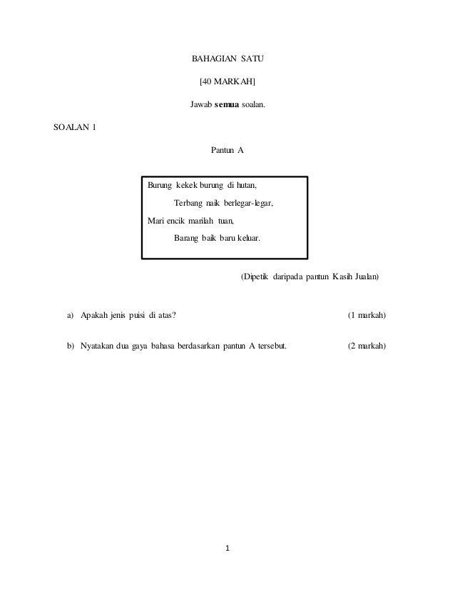 Download Soal Usbn Ips Kelas 6 Dan Kunci Jawaban