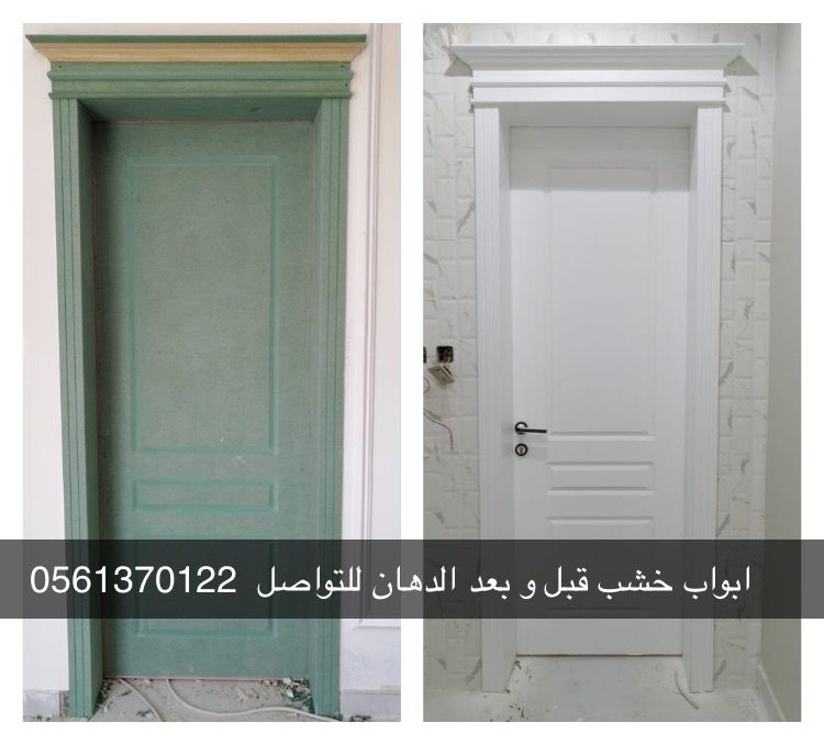 ابواب خشب الرياض Bathroom Mirror Mirror Framed Bathroom Mirror