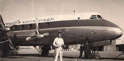 Iraqi Air Ways 1946 Baghdad Iraq Baghdad Mesopotamia