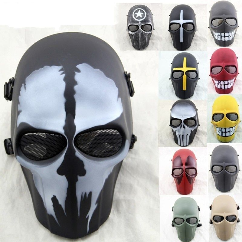 masque protection militaire