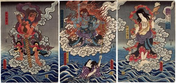 Fudo Myō-ō - Cerca con Google