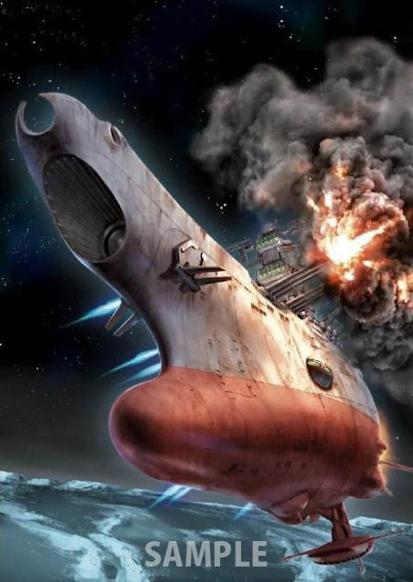 宇宙戦艦ヤマト2199原画展 | GOODS もっと見る