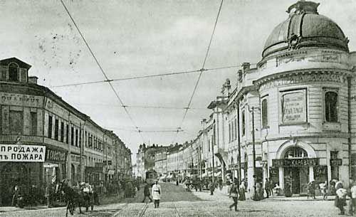 старая открытка (фото) Москва, Арбатская площадь, Прага ...