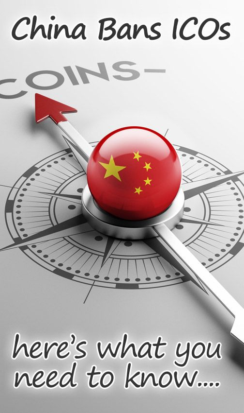 China Bans ICOs, Still Looking to Benefit From Blockchain