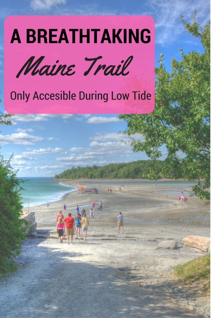 the breathtaking maine trail that is only accessible during low tide