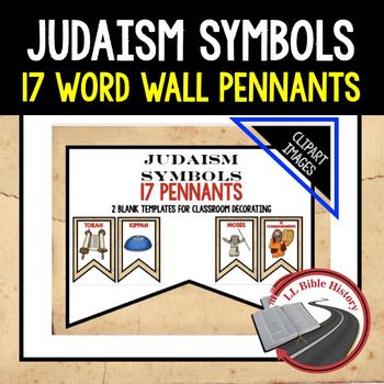 Judaism Word Wall Pennants Bible Clipart Version