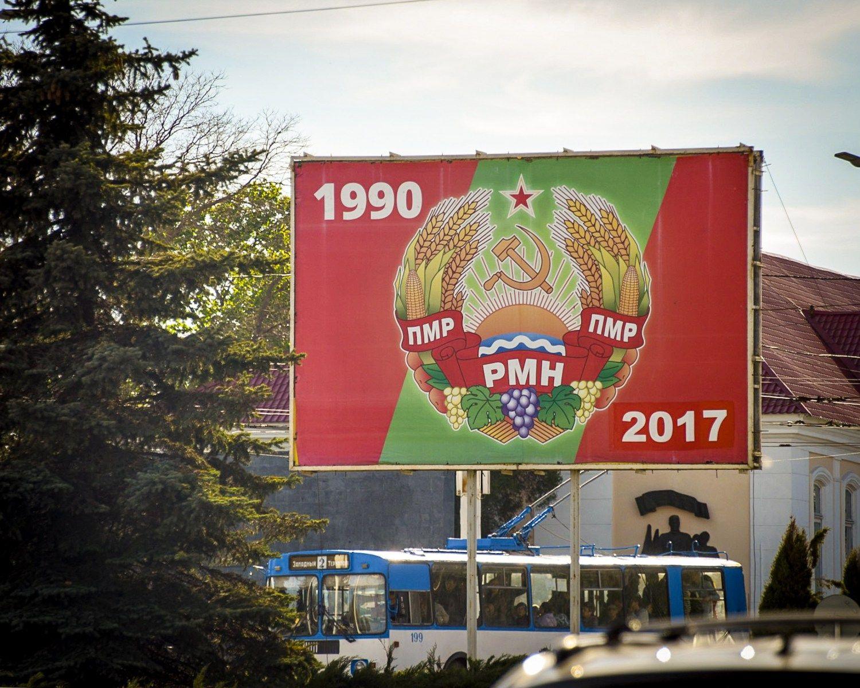 A Sign In Transnistria Transnistria Disneyland Site History