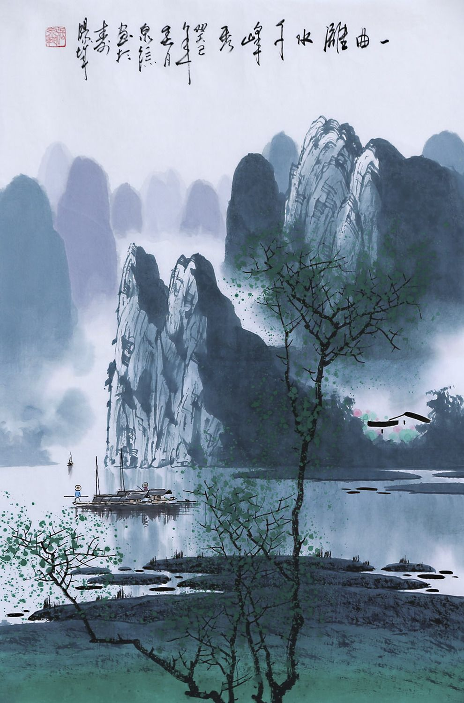 Artist Zhang Quan Zong Chinese Painting On Rice Paper Kitajskaya Zhivopis Pejzazhi Kitajskoe Iskusstvo