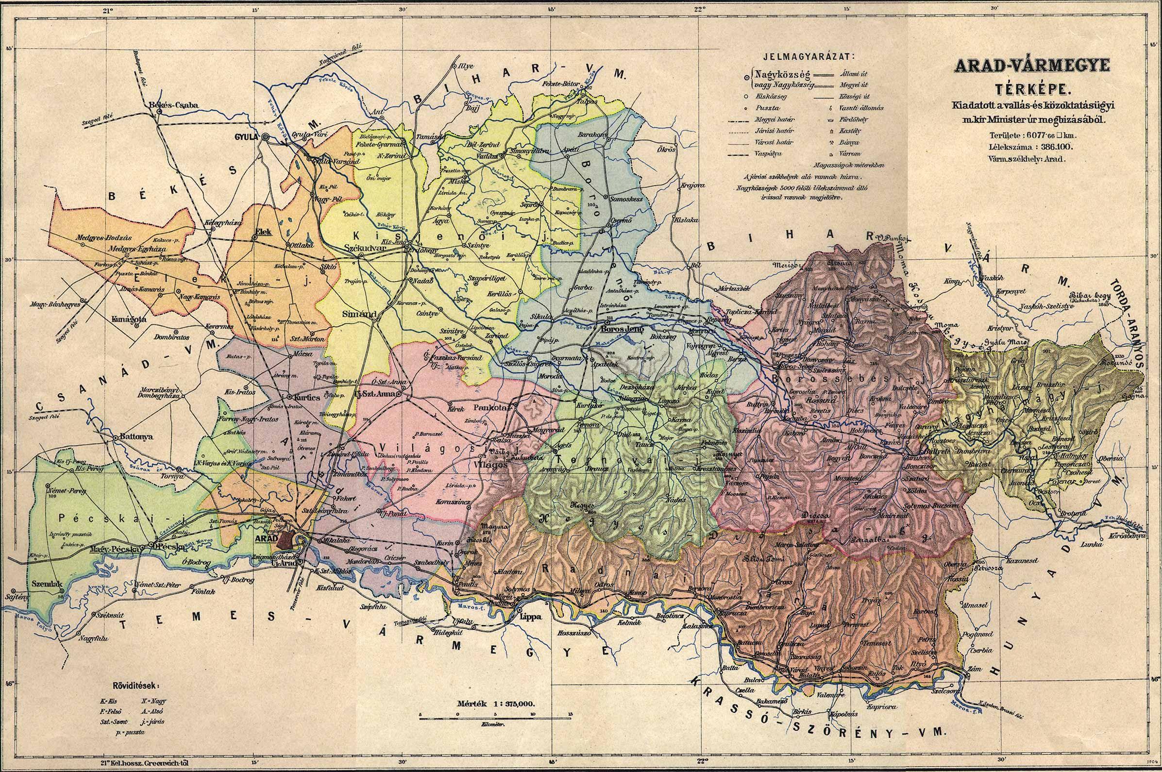aradjpg 23931590 Old mapes Rgi trkpek Pinterest