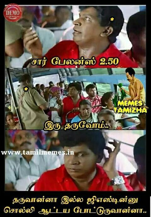 Pin By Chinniah Venkatraman C B On Memes Comedy Memes Funny Comedy Funny Comments