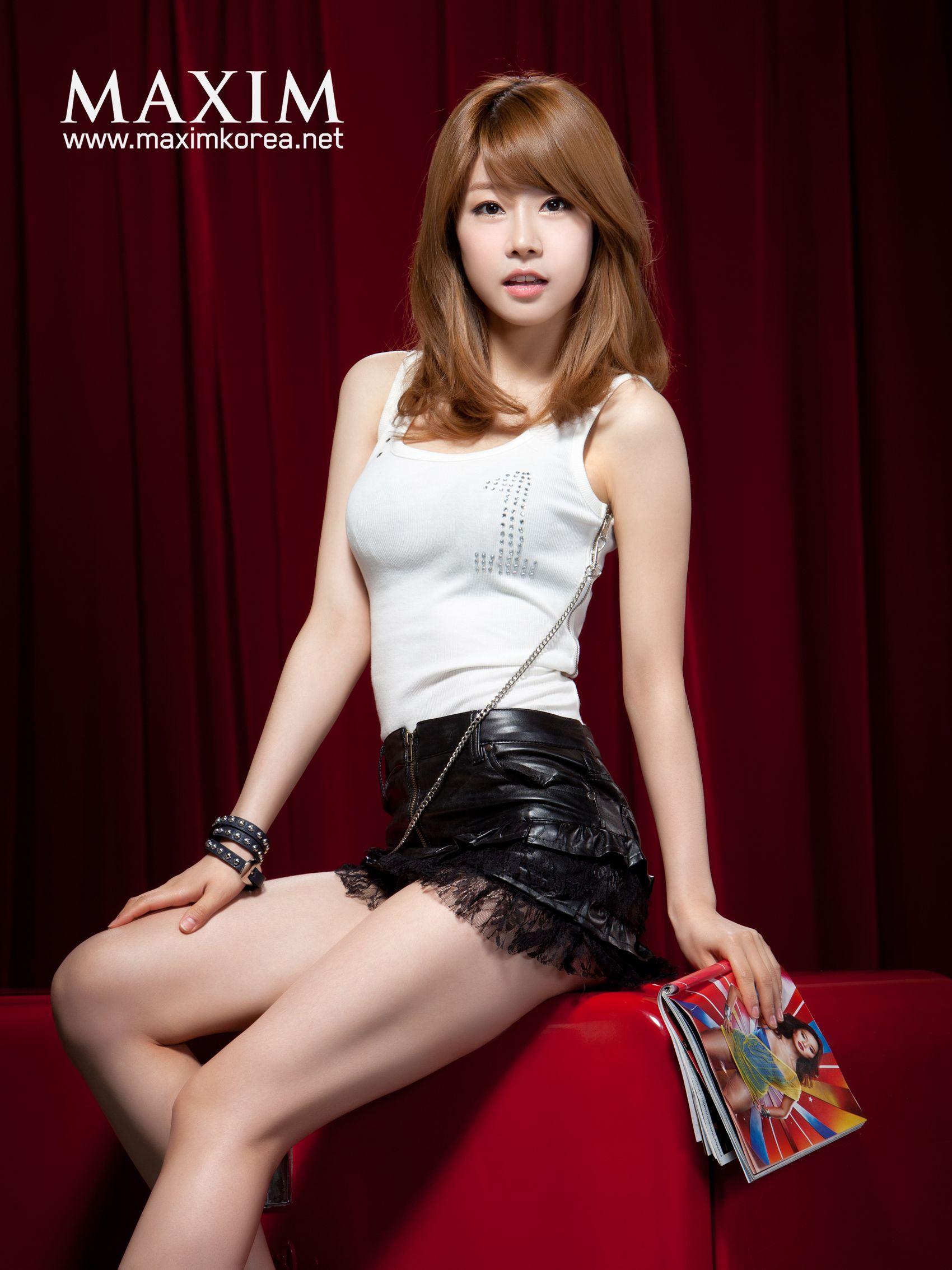 Sojin (Girls' Day) - 소진 (걸스데이) | Sojin (Girls' Day) - 소진 ...