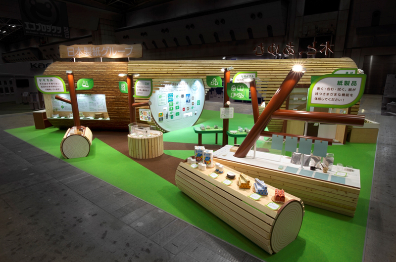 Food Exhibition Stand Design : Branch and leaf theme booth for ecopro booths graphics
