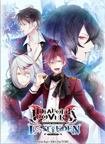 Kết quả hình ảnh cho diabolik lovers Anime meninas