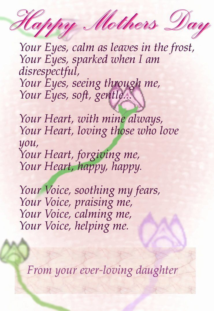 Mother I Love You Inspirational Spanish Mothers Day Poems