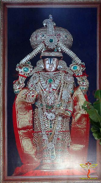 Sri Srinivasa - temples in india info blog