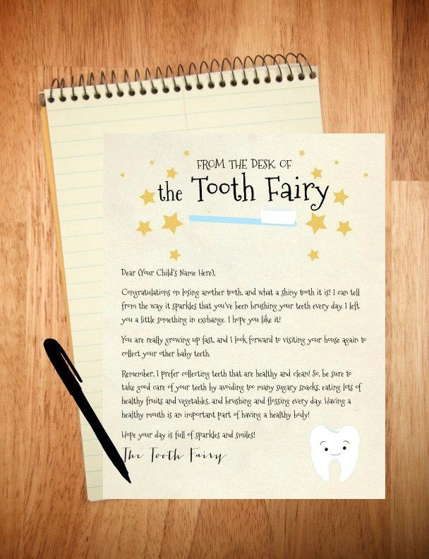 Personalized Printable Letter from the Tooth Fairy