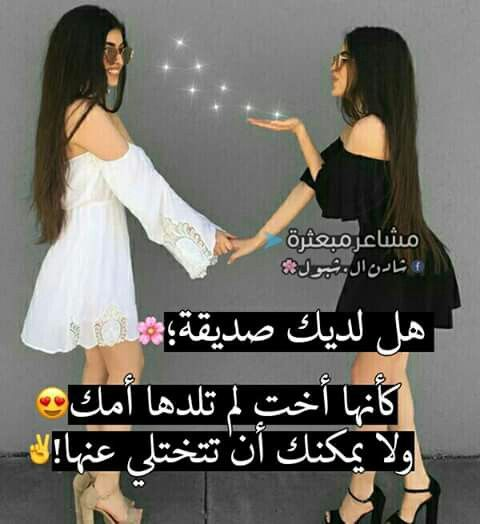 Love You My Crazy Friend Love You Best Friend Friends Quotes Muslim Love Quotes