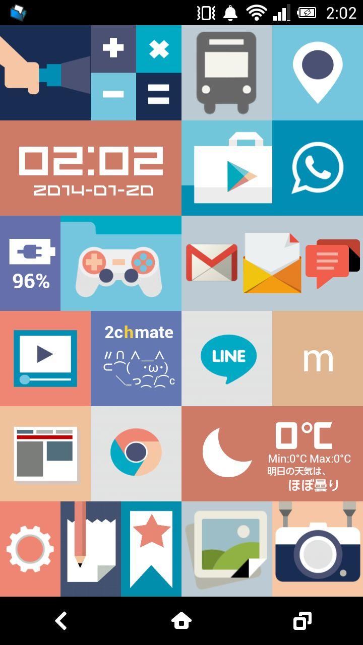 Iphoneユーザーがうらやましがるandroidのホーム画面まとめ Naver まとめ Design Wallpaper House Design