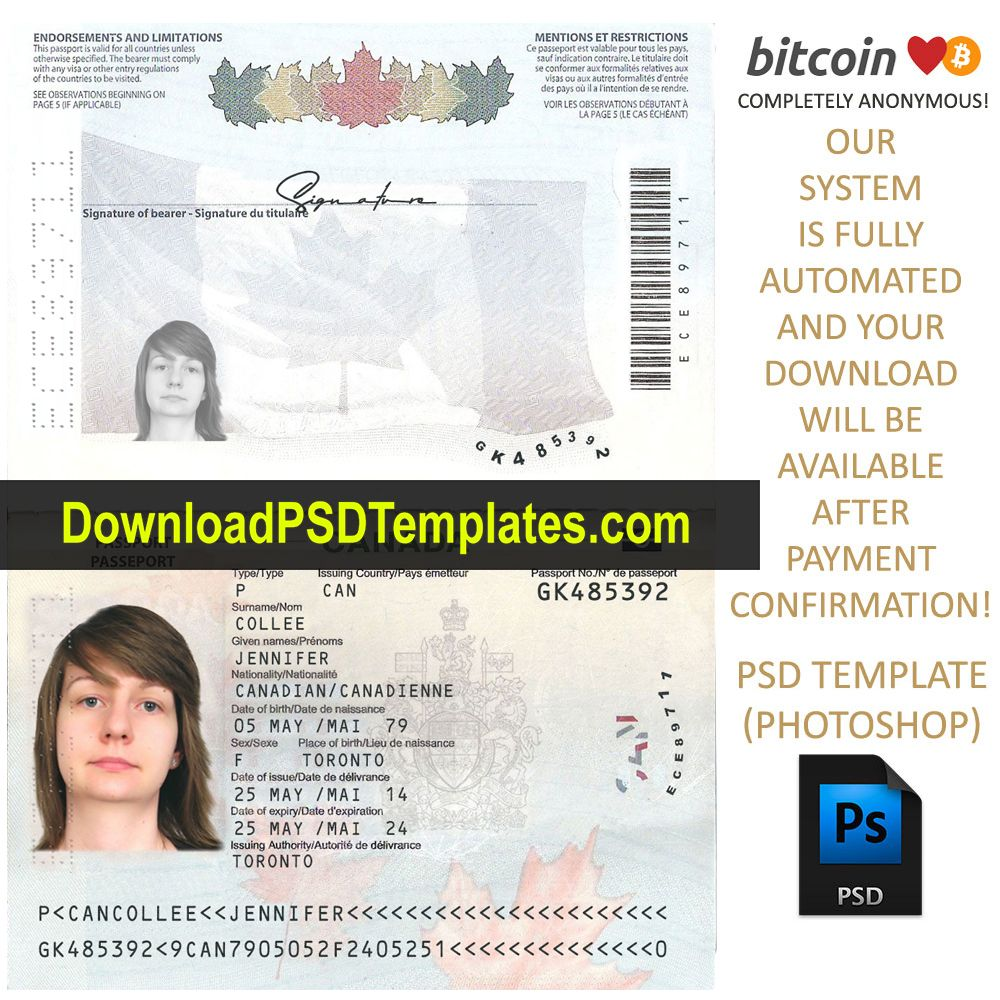 Canada Passport Template Download Ca Passport Psd Passport