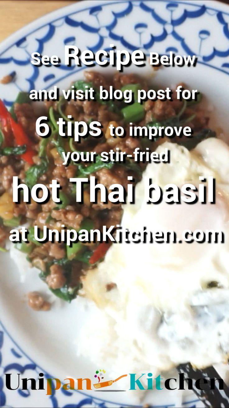 Stir-fried Thai basil -